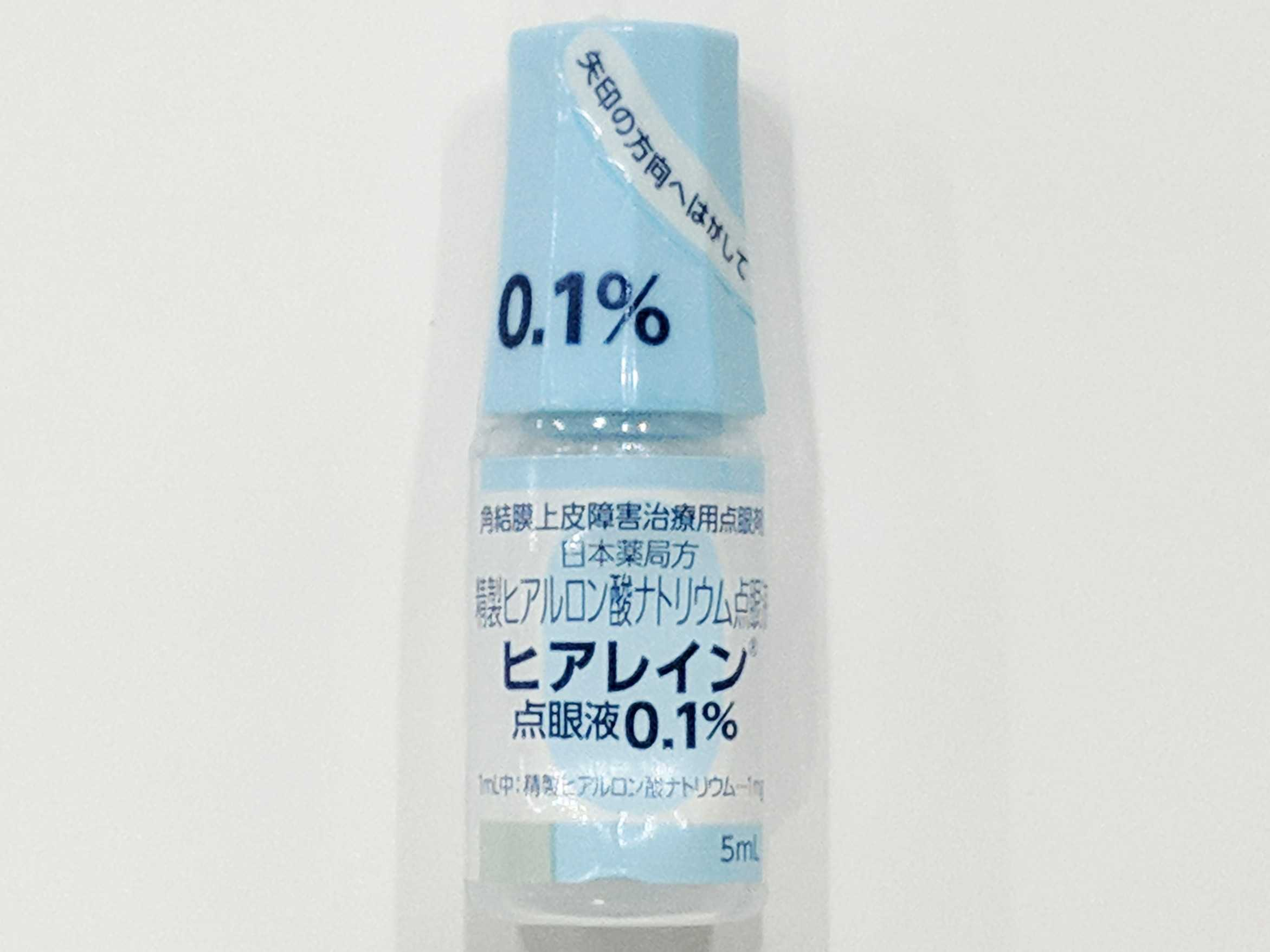 ナトリウム 目薬 酸 ヒアルロン